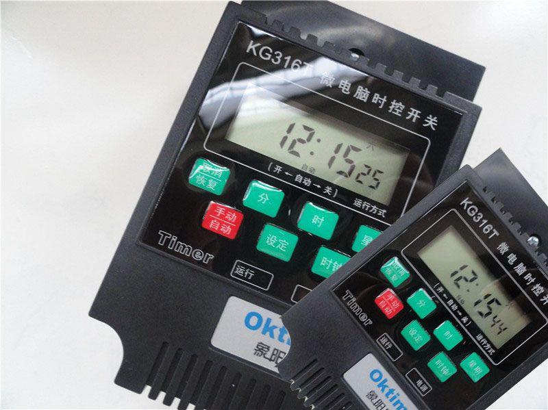 产品名称:微电脑时控开关 产品功能:全自动开启关闭一切电源设备! 改进优势:7号电池可换,电池寿命约3-4年! 产品属性:电压AC220V,电流20A.4000W以下 安装方式:螺丝固定 安装尺寸:长120*宽74*厚52mm 工作温度:-10-50度 消耗功率:小于1.5瓦 定时范围:1分钟-168小时,周一至周日任意设置!